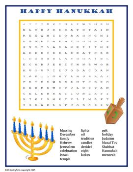 Hanukkah (Chanukah) Word Search