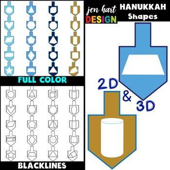 Hanukkah Clip Art - 2D & 3D Shapes