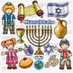 Hanukkah Clip Art