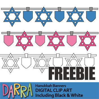 Hanukkah Clip Art Free