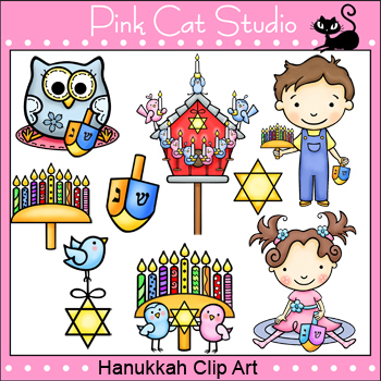 Hanukkah Clip Art – Personal or Commercial Use