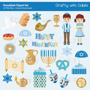 Hanukkah Clipart, 25 Jewish Holiday Clipart, Menorah, Star of David, Dreidel