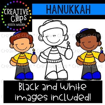 Hanukkah Clipart {Creative Clips Clipart}