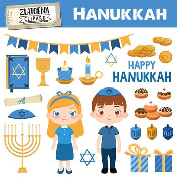 Hanukkah Clipart Hanukkah graphics Chanukah Clipart Jewish Clipart