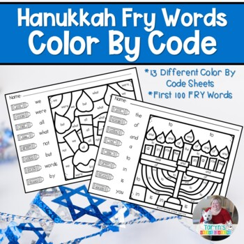 Hanukkah Color by Code- Fry Words #1-100