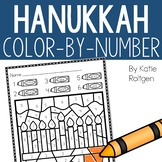 Hanukkah Color-by-Number Pages