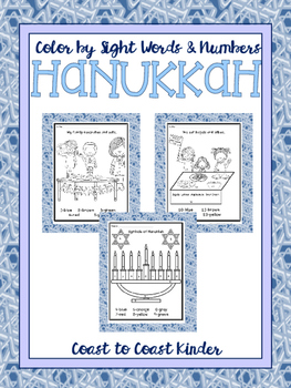 Hanukkah-Color by Sight Words & Numbers