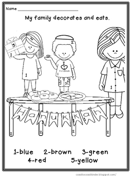 Hanukkah ~ Color by Sight Words and Numbers