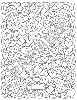 Hanukkah Coloring Pages!