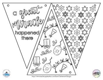 Hanukkah Coloring Pages, Hanging Banner, Chanukah Decorations, Bunting