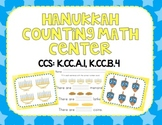 Hanukkah Counting Math Center