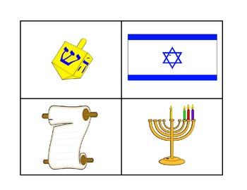 Hanukkah Detective