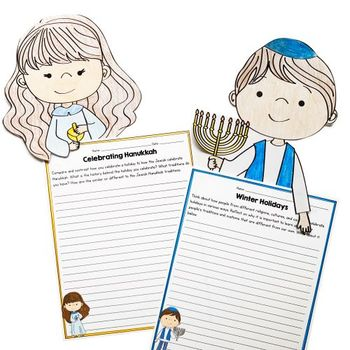 Hanukkah Differentiated Reading and Writing Activities
