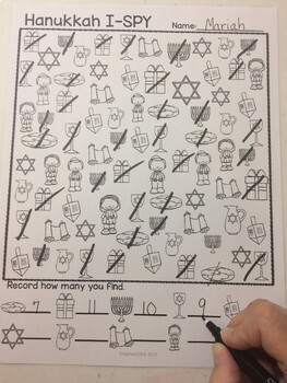 Hanukkah Differentiated Worksheets and Activities