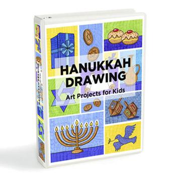 Hanukkah Drawing eBook