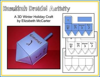 Hanukkah Dreidel Activity - A 3D Winter Holiday Craft