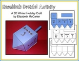 Hanukkah Dreidel Activity - A 3D Winter Holiday Craft