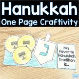 Hanukkah Dreidel & Gelt: One Page Craftivity