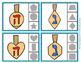 Hanukkah Dreidel Shapes Clip Cards
