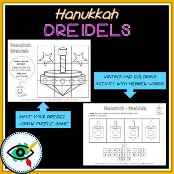 Hanukkah dreidels activities