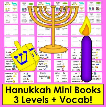 Hanukkah Activities: Differentiated Readers - 3 Levels + I