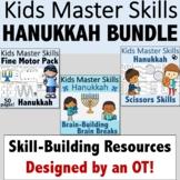 Hanukkah Fine Motor, Scissors Skills, and Brain Break Bundle