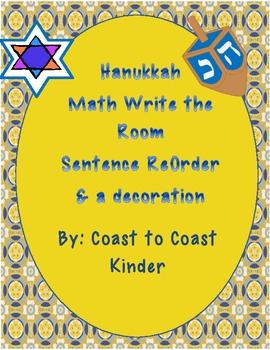 Hanukkah Freebie