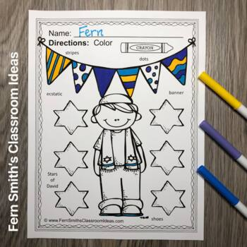 hanukkah coloring pages with differentiated seasonal vocabulary - Hanukkah Coloring Pages Printable