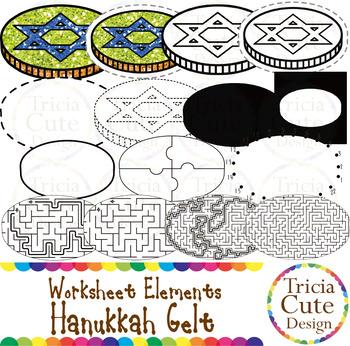 Hanukkah Gelt Worksheet Elements Clip Art for Tracing Cutting Puzzle Maze