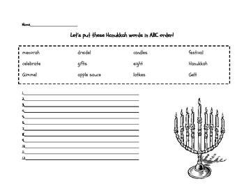Hanukkah Graphic Organizer and ABC order
