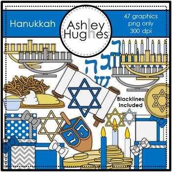 Hanukkah Clipart {A Hughes Design}