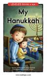 Hanukkah Guided Reading Plans-AA