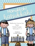 Hanukkah! Hanukkah! CCSS Aligned Leveled Reading Passages and Activities