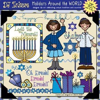 Hanukkah: Holidays Around the World Clip Art