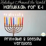 Hanukkah for Kindergarten & First Grade   Holidays Around the World