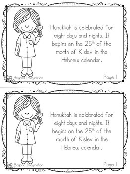 Hanukkah 2017 Edition | 48 Pages for Differentiated Learning + Bonus Pages