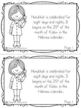 Hanukkah Printable Activities