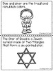 Hanukkah Informational Coloring Book