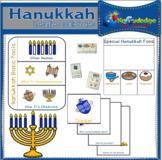 Hanukkah Interactive Foldable Booklets