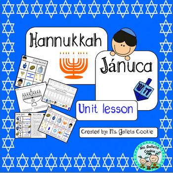 Holidays around the world: Hanukkah Jánuca unit lesson bilingual