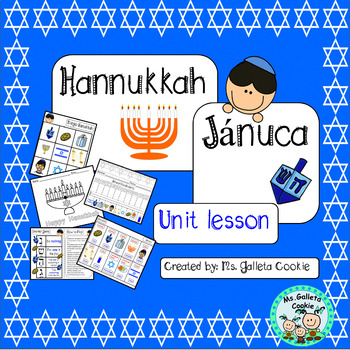 Holidays around the world: Hanukkah Jánuca unit lesson bilingual