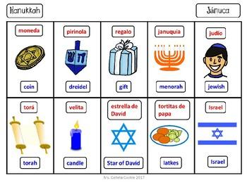 Hanukkah Jánuca Free Vocabulary flash cards and memory game bilingual