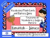 Hanukkah Jánuca Free Vocabulary flash cards and memory gam