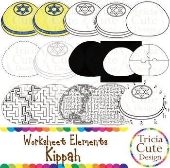 Hanukkah Kippah Yarmulkes Worksheet Elements Clip Art for Tracing Cutting Puzzle