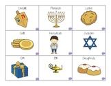 Hanukkah Language Mega Packet!