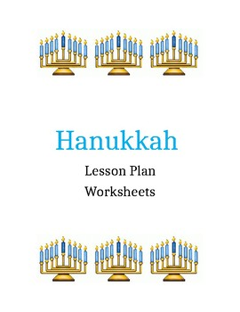 Hanukkah Lesson Plan