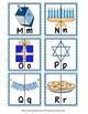 Hanukkah Letter Match Puzzles