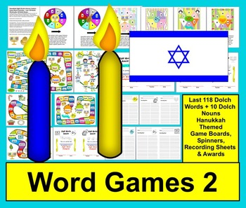 Hanukkah Activities:  Sight Words Game Boards - Last 118 Dolch
