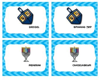 Hanukkah Matching Game