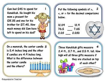 Hanukkah Math Activities - 4th and 5th Grade - Decimals